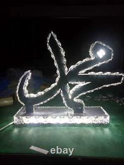 Crystal table lamp Mohammed Colour changes Muslim
