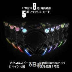 LED High Function Wireless Cat Ear Headphones Color Changing AXENT WEAR Bluetoot